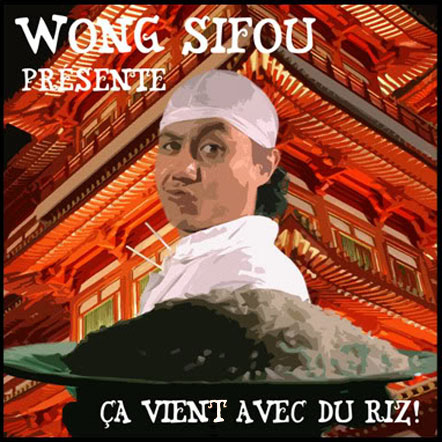 WongSifou442Corr